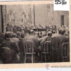 Postales: MADRID- XXII CONGRESO EUCARISTICO INTERNACIONAL-5- COL EL CORREO ESPAÑOL- FOT. LACOSTE-(5516). Lote 25282865