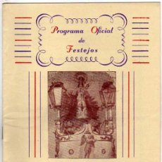 Postales: MADRID. PROGRAMA OFICIAL DE FESTEJOS. NUESTRA SEÑORA DE BUTARQUE. LEGANES. 1953. PUBLICIDAD.. Lote 26081909