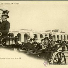 Postales: POSTAL MADRID FIESTAS REALES DE 1902 PRINCIPES EXTRANJEROS EN MADRID. Lote 27003526