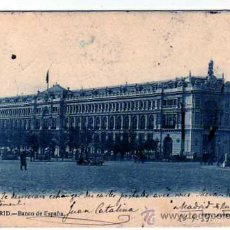 Postales: MADRID. Nº8. BANCO DE ESPAÑA. FOT LAURENT. REVERSO SIN DIVIDIR. CIRCULADA.. Lote 27518295