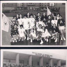 Postales: MADRID.- DOS FOTOGRAFÍAS DEL INSTITUTO NACIONAL DE ENSEÑANZA MEDIA EMPERATRIZ MARIA DE AUSTRIA. Lote 27535376
