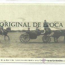 Postales: (PS-22993)POSTAL FOTOGRAFICA DE CARABANCHEL-S.M.EL REY Y MR.LOURET PASANDO REVISTA EN EL CAMPAMENTO. Lote 27663801