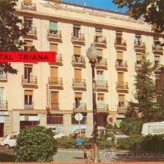 Postales: HOSTAL TRIANA *** CALLE SALUD , 13 - MADRID - ED. CELADA - AÑO 1974. Lote 27737563