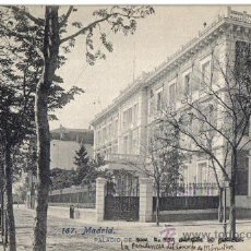 Postales: POSTAL MADRID, PALACIO DE S.M BORBON, PRESIDENCIA DEL CONSEJO DE MINISTROS. Lote 28161692
