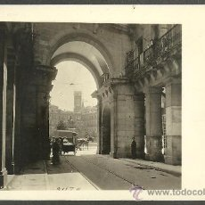 Postales: H - 434 - MADRID - THE OLD CITY GATE - THE HISPANIC SOCIETY OF AMERICA -. Lote 28565124