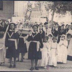 Postales: AÑO 1949.- FOTO FERNÁNDEZ- PROCESIÓN. Lote 28936698