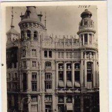 Postales: MADRID HISPANIC SOCIETY OF AMERICA. 339. BRANCH OF THE NATIONAL CITY BANK OF NEW YORK. FOTOGRAFICA. Lote 29244161