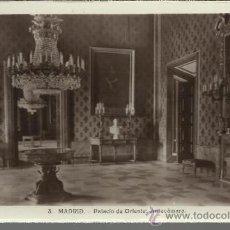 Postales: MADRID PALACIO REAL SIN CIRCULAR. Lote 29476401