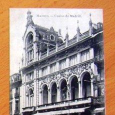 Postales: MADRID - CASINO DE MADRID. Lote 29852275