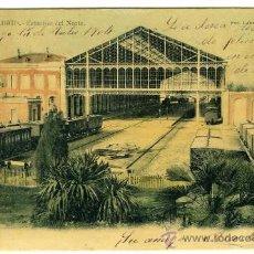 Postales: POSTAL MADRID ESTACION DEL NORTE. Lote 30116386