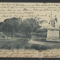 Postales: MADRID - 45 - ENTRADA DE LA MONCLOA - FOT. LAURENT- (8624). Lote 30217765