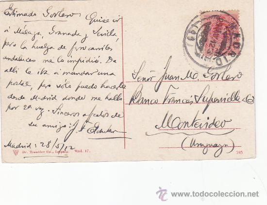 Postales: AÑO 1912: SENADO. BONITA TARJETA POSTAL NUMERO 17 DE DR.TRENKLER CIRCULADA A URUGUAY. - Foto 2 - 30266357