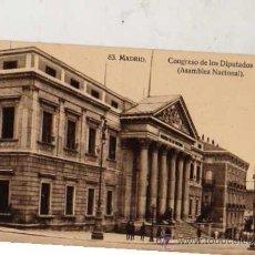 Postales: MADRID Nº 83 CONGRESO DE LOS DIPUTADOS ASAMBLEA NACIONAL SIN CIRCULAR . Lote 30597001