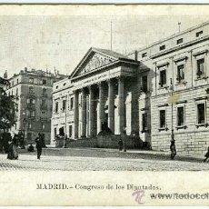 Postales: POSTAL MADRID CONGRESO DE LOS DIPUTADOS. Lote 30932674