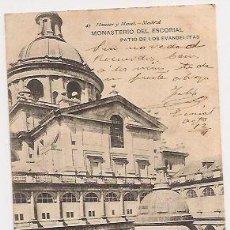 Cartes Postales: EL ESCORIAL. HAUSER Y MENET. Lote 30972175