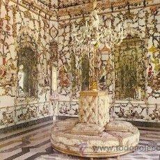 Pw 1273 postal aranjuez palacio rea comprar for Rea comunidad de madrid