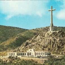 Postales: SANTA CRUZ DEL VALLE DE LOS CAIDOS - ENTRADA A LA BASÍLICA - ED. PATRIMONIO NACIONAL Nº13. AÑOS 60 . Lote 31078659