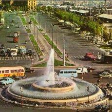 Postales - Madrid - 34 Plaza de Carlos V - Fuente - 32091790