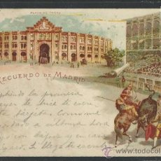 Postales: RECUERDO DE MADRID -KÜNZLI FRERESNR. 471 - (10.591). Lote 32114623
