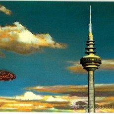 Postales: POSTAL MADRID TORRE DE TELEVISION FOTO FELIX LORRIO 1982. Lote 32158891