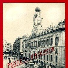 Postales: POSTAL, MADRID, MINISTERIO DE LA GOBERNACION, P70140. Lote 32382436