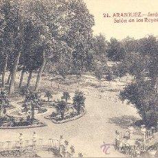 Postales: ARANJUEZ, JARDINES DE LA ISLA. SALON DE LOS REYES CATÓLICOS - GRAFOS Nº 24 - SIN CIRCULAR. Lote 32584120