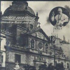Postales: MADRID.-CONGRESO EUCARISTICO AÑO 1911- LAS CALATRAVAS. Lote 32696192
