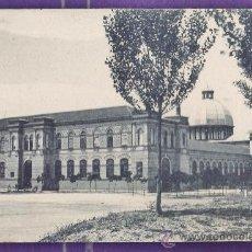 Postales: MADRID - MUSEO DE HISTORIA NATURAL - Nº 42 - ED. GRAFOS - SIN CIRCULAR - AÑOS 20 - R-X. Lote 33968276