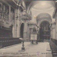 Postales: MONASTERIO DEL ESCORIAL.- TEMPLO: EL CORO.. Lote 34558050