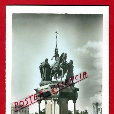 Cartoline: POSTAL MADRID, MONUMENTO A ISABEL LA CATOLICA, P74282. Lote 35095339