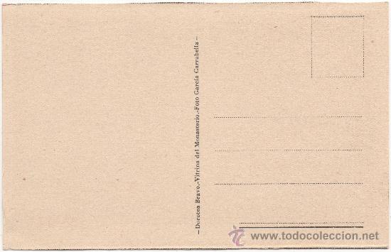 Postales: SAN LORENZO DE EL ESCORIAL.- MONASTERIO. JARDINES DEL PATIO DE LOS EVANGELISTAS. - Foto 2 - 35555335