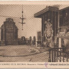 Postales: SAN LORENZO DE EL ESCORIAL.- MONASTERIO. HABITACIONES DE FELIPE II. SALÓN DEL TRONO.. Lote 35558004