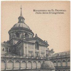 Postales: MONASTERIO DE EL ESCORIAL.- PATIO DE LOS EVANGELISTAS.. Lote 35586259