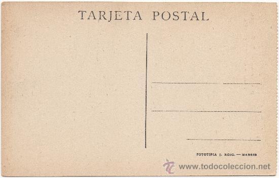 Postales: MONASTERIO DE EL ESCORIAL.- PATIO DE LOS EVANGELISTAS. - Foto 2 - 35586259
