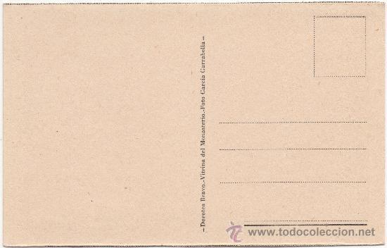 Postales: SAN LORENZO DE EL ESCORIAL.- PUERTA DE ENTRADA AL PANTEÓN DE REYES. - Foto 2 - 35586679