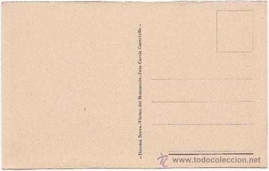 Postales: SAN LORENZO DE EL ESCORIAL.- ENTRADA AL PANTEÓN DE PÁRVULOS. - Foto 2 - 35586876