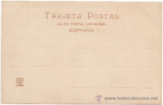 Postales: MONASTERIO DEL ESCORIAL.- PANTEÓN DE PÁRVULOS. - Foto 2 - 35587836
