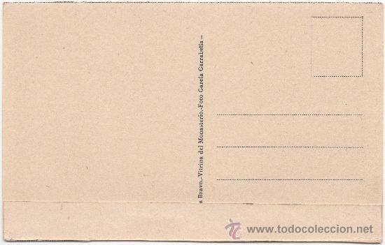 Postales: ARANJUEZ.- JARDÍN DEL PRÍNCIPE. - Foto 2 - 35588861