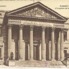 Cartoline: MADRID CONGRESO DE LOS DIPUTADOS SIN ESCRIBIR. Lote 35946676