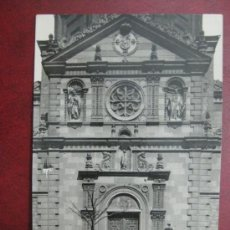 Postales: MADRID - LAS CALATRAVAS - POSTAL FOTOGRAFICA. Lote 35998345