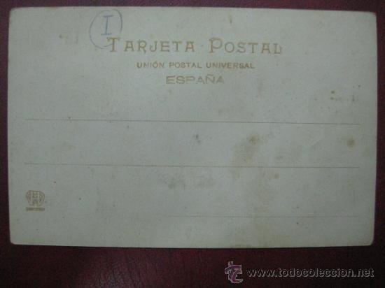 Postales: MADRID - CALLE DE SEVILLA - Foto 2 - 36006066