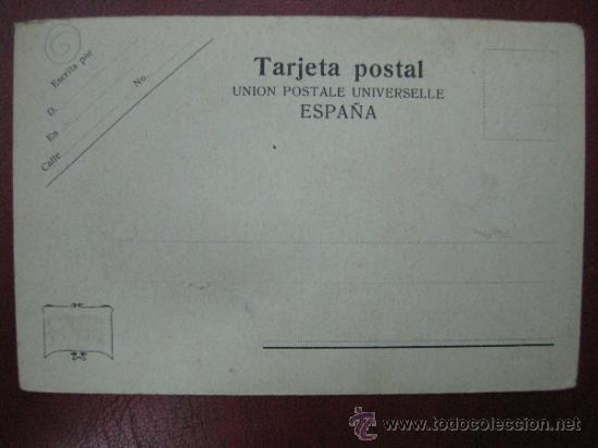 Postales: MADRID - PUERTA DEL SOL. MINISTERIO DE GOBERNACION - Foto 2 - 36006083