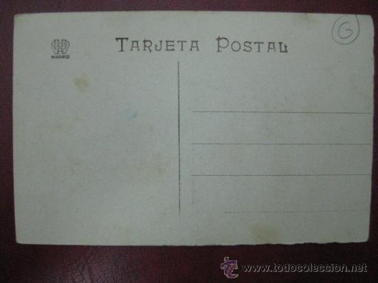 Postales: MADRID - CALLE DE SEVILLA - Foto 2 - 36006111