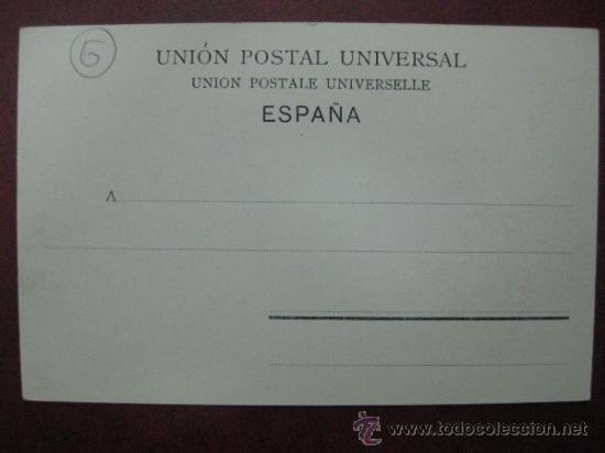Postales: MADRID - LA EQUITATIVA - Foto 2 - 36006124