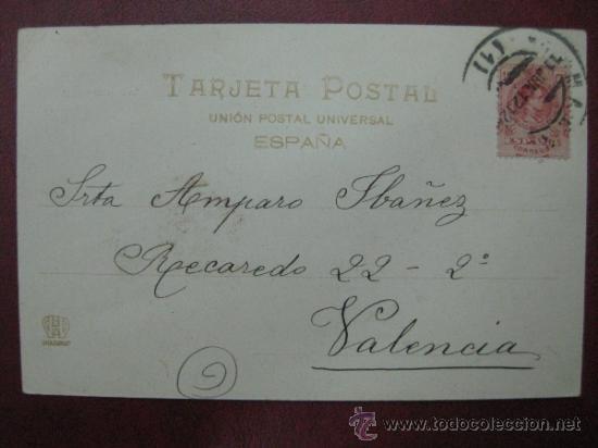 Postales: MADRID - VISTA GENERAL - Foto 2 - 36006169