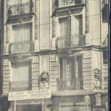 Postales: MADRID.- CASAS DEL EXCMO SR. MARQUES DE FALCES CONSTRUIDAS EN LA CALLE HORTALEZA 136 Y 138. Lote 36156901