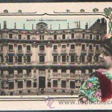 Postales: TARJETA POSTAL DE MADRID - BANCO HISPANO-AMERICANO. 510./26. JOSEFINA EDUARTE. Lote 36436603