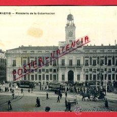 Postales: POSTAL MADRID, MINISTERIO DE LA GOBERNACION, P77519. Lote 37438604