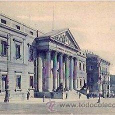 Cartoline: ANTIGUA POSTAL 19 MADRID CONGRESO DE LOS DIPUTADOS GRAFOS 2ª SERIE. Lote 37740025