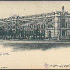 Postales: POSTAL MADRID BANCO DE ESPAÑA ED. HAUSER Y MENET N0 35 SIN DIVIDIR. Lote 38075509